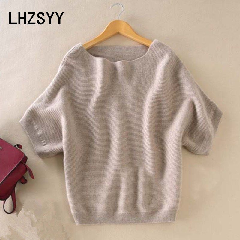 LHZSYY Seasons A Word collar Cashmere Sweater New Women Loose big Yards Bat Shirt Solid Short-sleeved Knit Hedging wild Sweaters