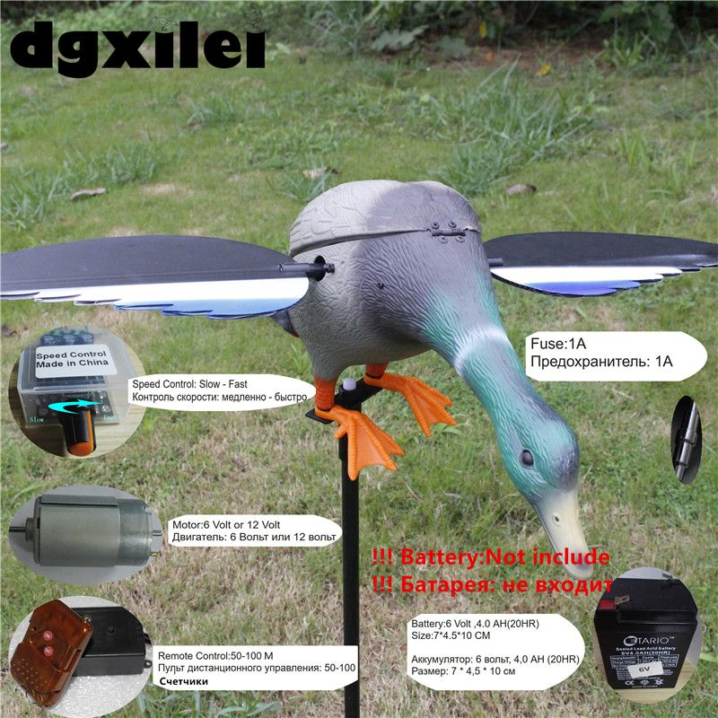 Hunting Outdoor Motorized Duck Decoy With Remote DC 6V 12V Plastic Trap With Spinning Wings From Xilei