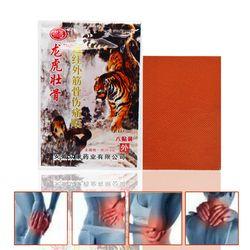 8 шт здравоохранения и медицинской болеутоляющее традиционный китайский травяной колена/шеи/спине Пластырь от боли ослабитель D023