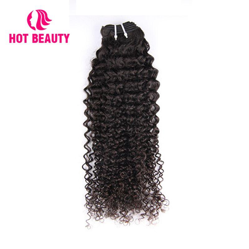 Cheveux de beauté chauds Afro crépus bouclés brésiliens Remy Extensions de tissage de cheveux 1 pièce 10-24 pouces paquets de cheveux humains peuvent acheter 3 4 pièces