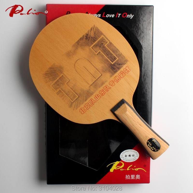 Palio offizielle TNT tischtennis-blatt 5 holz 2 carbon spezielle für peking shandong team player schnelle klinge für tischtennis schläger