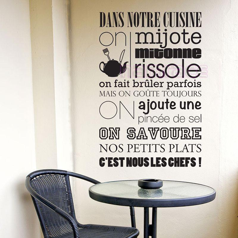 Наклейки французский цитирование кухни Кухня правила стены винила Стикеры настенной надписи Книги по искусству обои Домашний Декор украше...