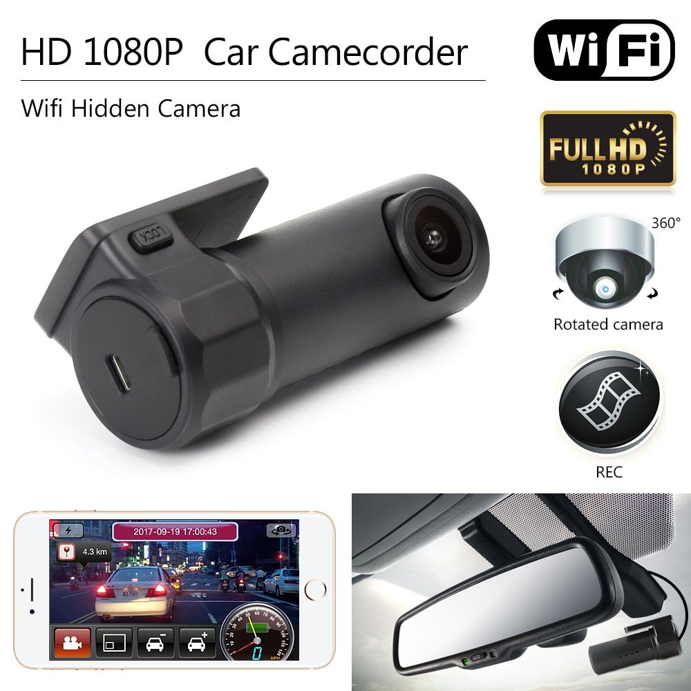 NOT FM transmitter Car DVR Camera HD 1080P Mini Wifi Video Recorder Camcorder Camera Night Vision Wireless Mini Hidden Dash Cam