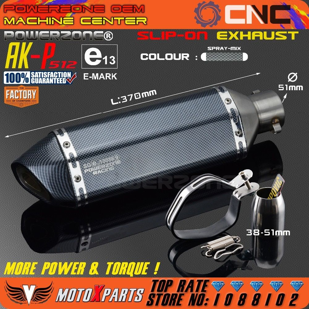 Modified Motorcycle AK-P512 Exhaust Pipe Muffler CBR CB400 CB600 CBR600 CBR1000 KTM 990 DUKE ER6N ER6R YZF600 TTR  ATV Dirt Bike