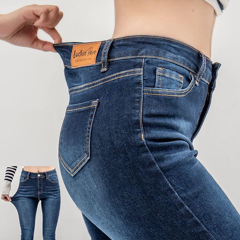 Luckinyoyo jean jeans pour femmes haut taille pantalon pour femmes plus up grande taille skinny jeans femme 5xl denim modis streetwear