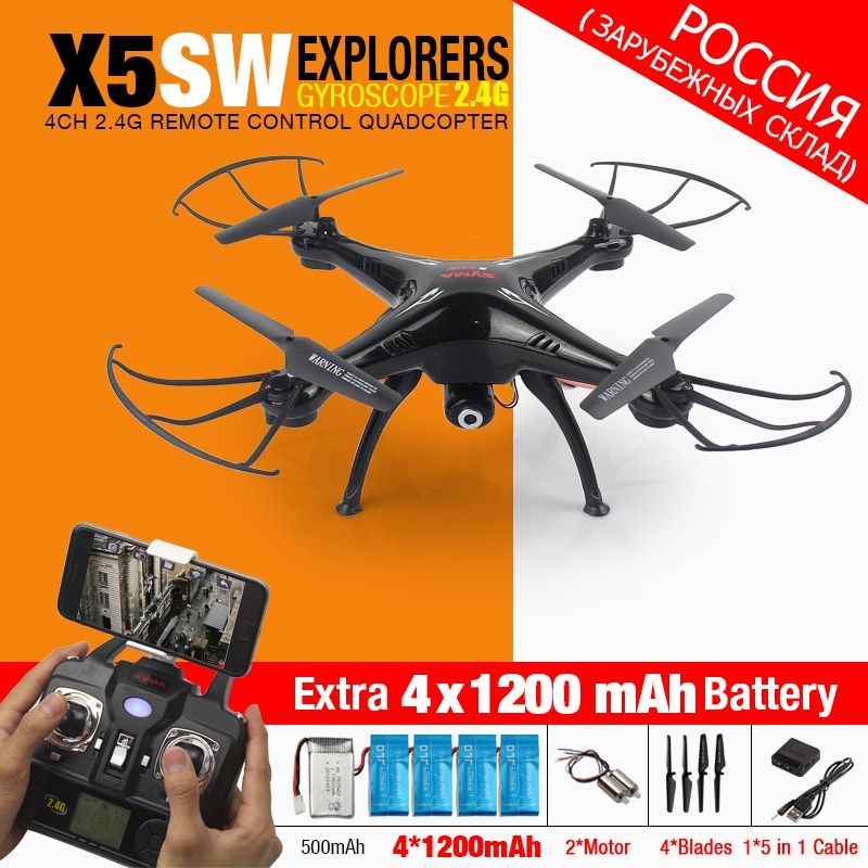 Syma X5SW X5SW-1 FPV RC Quadcopter RC Drone with Wifi Camera 2.4G 6-Axis Drones RC <font><b>Helicopter</b></font> for Children Toys with 5 Battery