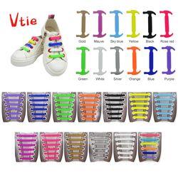 12 unid/set niños corriendo deportivo sin corbata Cordón de zapato Cordones elásticos de silicona todas las zapatillas Fit Strap Shoeslace
