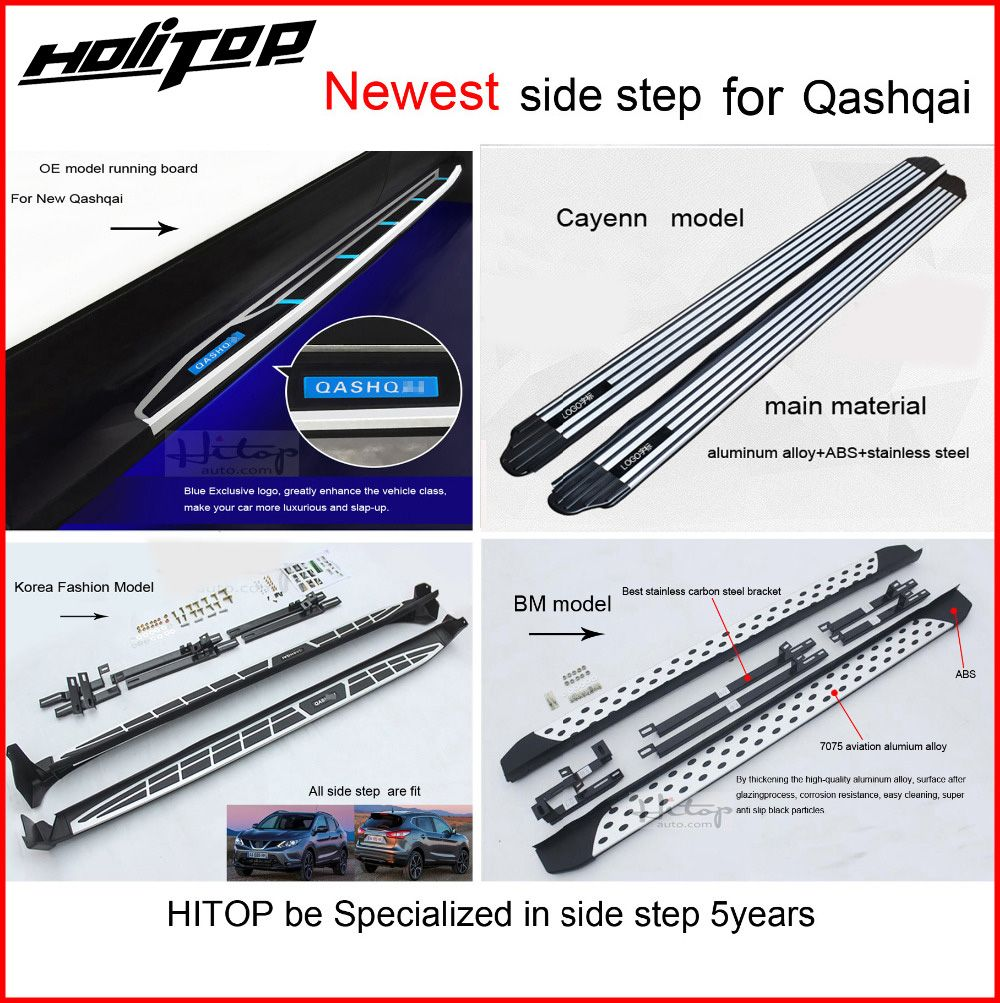 hot side step running board nerf bar for Nissan 2014-2018 NEW QASHQAI ,4models, ISO9001:2008 quality supplier,SUV specialist