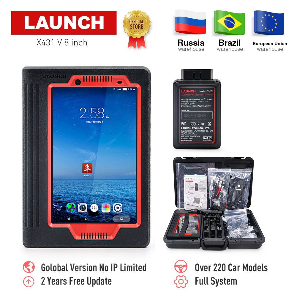 Launch X431 V 8 version Bluetooth/Wifi Auto Diagnostic Tool Full System X-431 V 8 inch Scanner Multi-Language 2 year free update