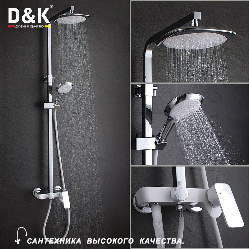 D & K Duscharmaturen Weiß Chrom Messing Einzigen Handgriff Regen duschkopf Warmen und kalten wasserhahn DA1433716A02