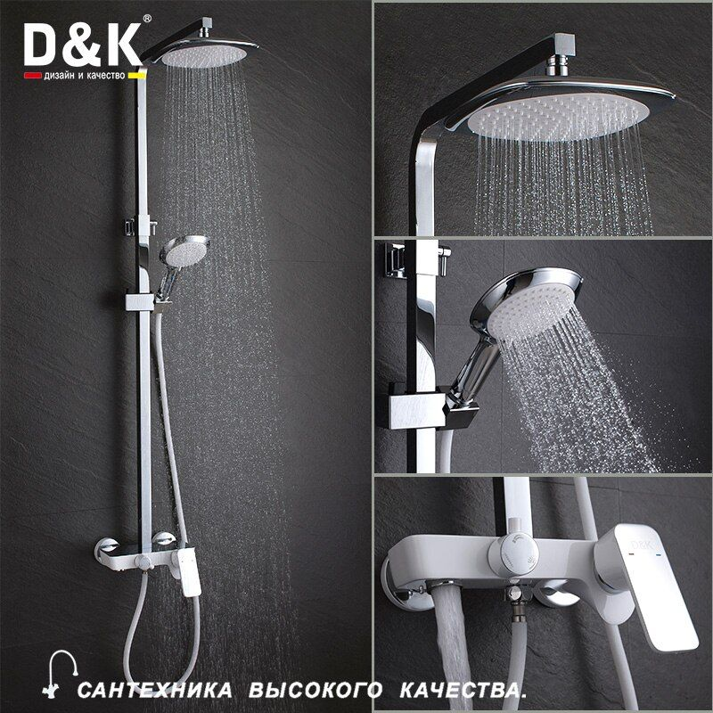 D&K Shower Faucets White Chrome Brass Single Handle Rain shower head Hot and cold water tap DA1433716A02