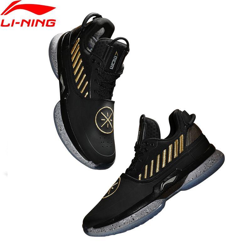 Li-Ning Männer WOW 7 ERSTE GEBOREN Basketball Schuhe wayofwade 7 KISSEN wow7 Futter WOLKE BOUNSE + Sport Schuhe turnschuhe ABAN079 XYL212
