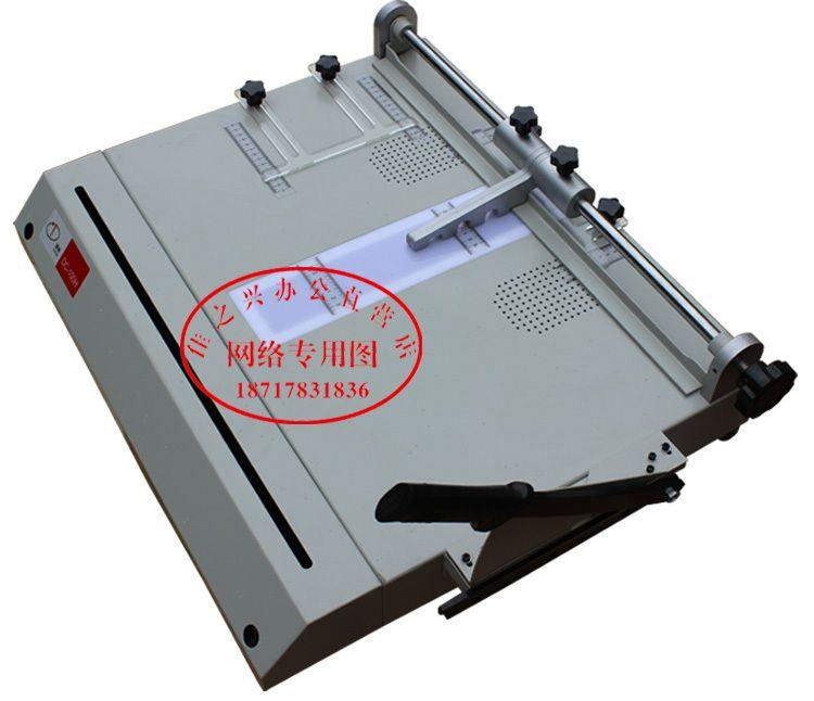 Fast Free shipping 110V/220V DC-100H 60X52cm Hardcover Making Machine Book Cover Machine