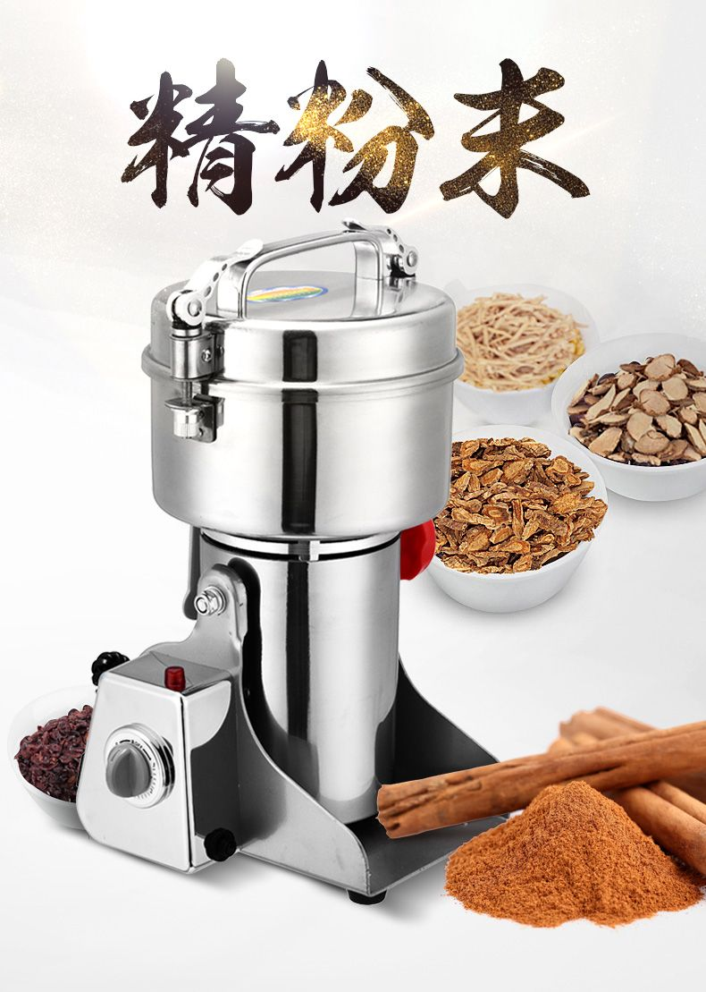 Small Chinese Herbal Medicine Automatic Stainless Steel Whole Grains Grinder Small Steel Mill Superfine Blender