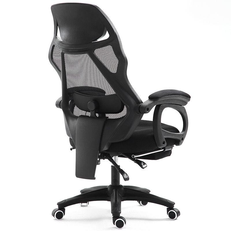 Ordenador Sessel Furniture Oficina Taburete Cadir Ergonomic Lol Sedie Bureau Meuble Office Silla Cadeira Poltrona Gaming Chair
