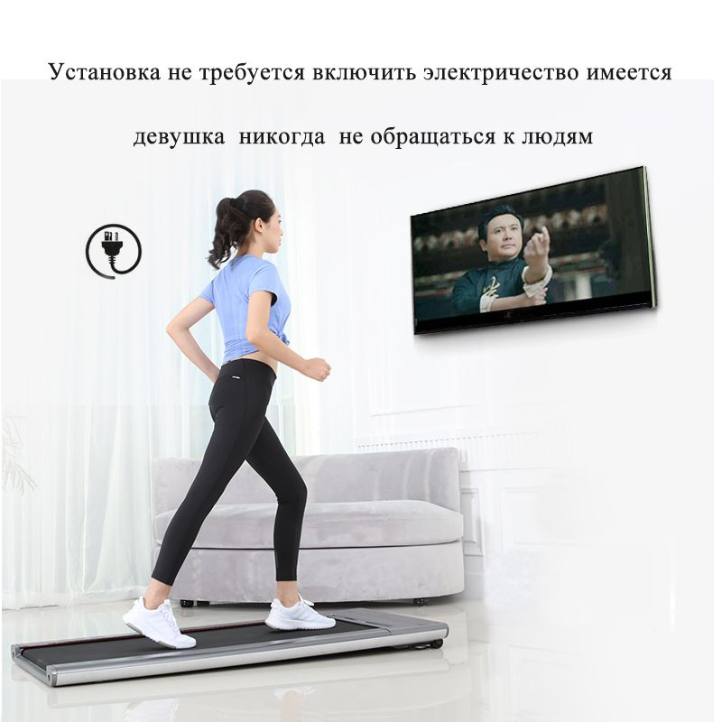 CHISLIM 0.5HPMini Walk Smart Tablet Home Use Treadmill Reduce Vibration Body Sense Control Running Machine Super Light Treadmill