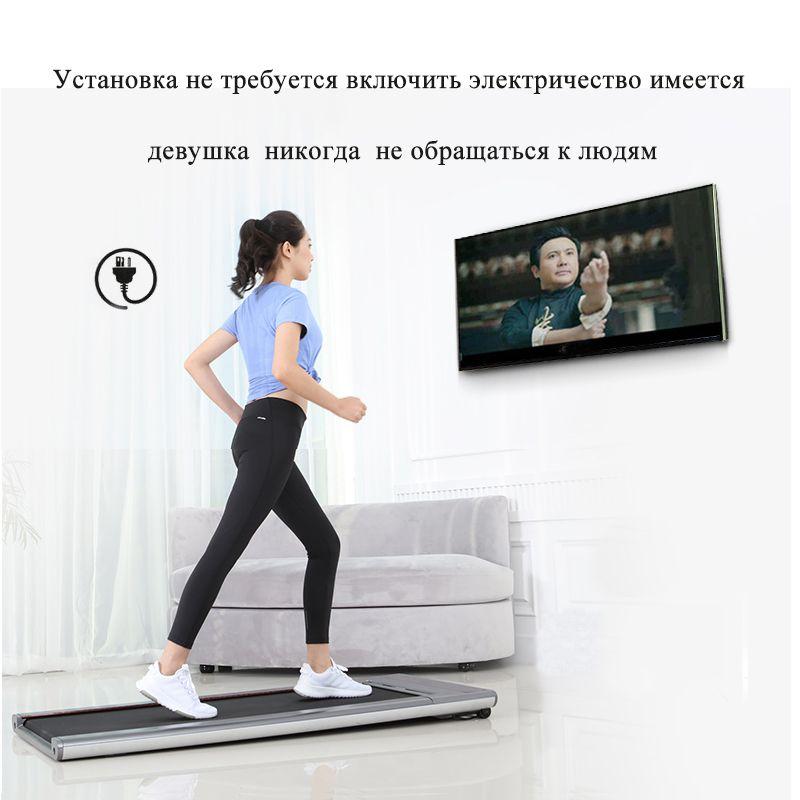 Mini Spaziergang Smart Tablet Heimgebrauch Reduzieren Vibration Körper Sinn Control Laufende Maschine Super Licht Für fitness Laufband