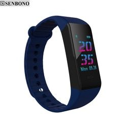 SENBONO W6S Bluetooth Smart Bracelet Activity Tracker Dynamic Heart Rate Monitoring Smart Band with 0.96 inches TFT Color Screen