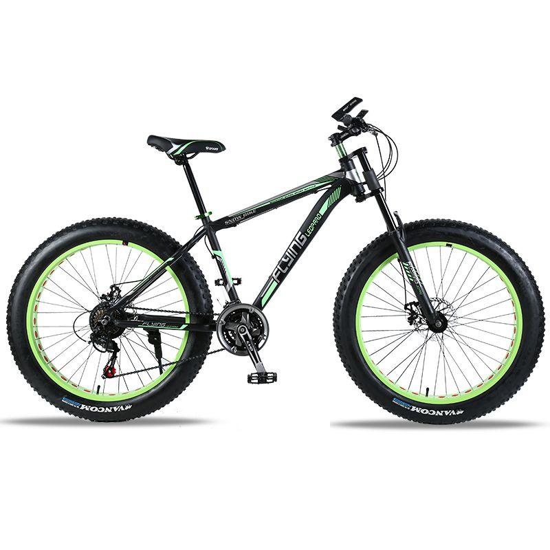 Mountain bike bicycle aluminum frame 7/21/24 speed mechanical brakes 26