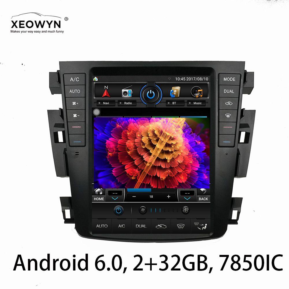 Vertikale bildschirm 1024*600 Android Quad core 9,7 Auto radio GPS für Nissan teana J31 2003-2007 230JK 230jm Für Samsung S7