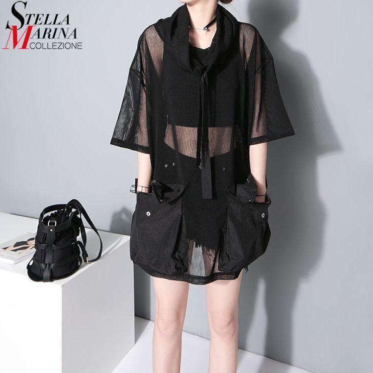 2019 Style japonais été femmes voir à travers maille T-shirt haut demi manches surdimensionné décontracté noir T-shirt femme Harajuku T-shirt 1549