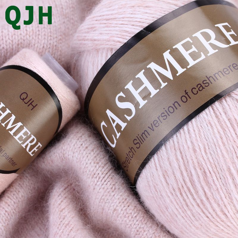 (300g/lot) 6+6 Worsted Cashmere Wool For Knitting Hand Yarn Erdos Machine Knitting Cashmere Knitting Weaving Yarn Free Needles