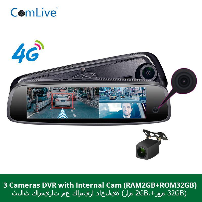 RAM2G + ROM32G 3 cams 4G dash kamera kostenloser 32G karte GPS navi auto video recorder WIFI bluetooth 8