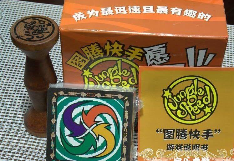 Бесплатная доставка Джунгли скорость для 2-8 плеер настольные игры поезд наблюдение и реагирования партии игра веселые игры для семья