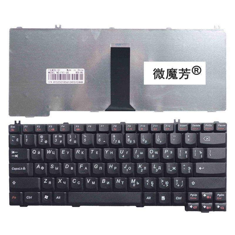 Clavier russe POUR LENOVO F41 F31G Y510A F41G G430 G450 3000 C100 C200 C460 C466 Y330 Y430 F41A RU clavier d'ordinateur portable G455