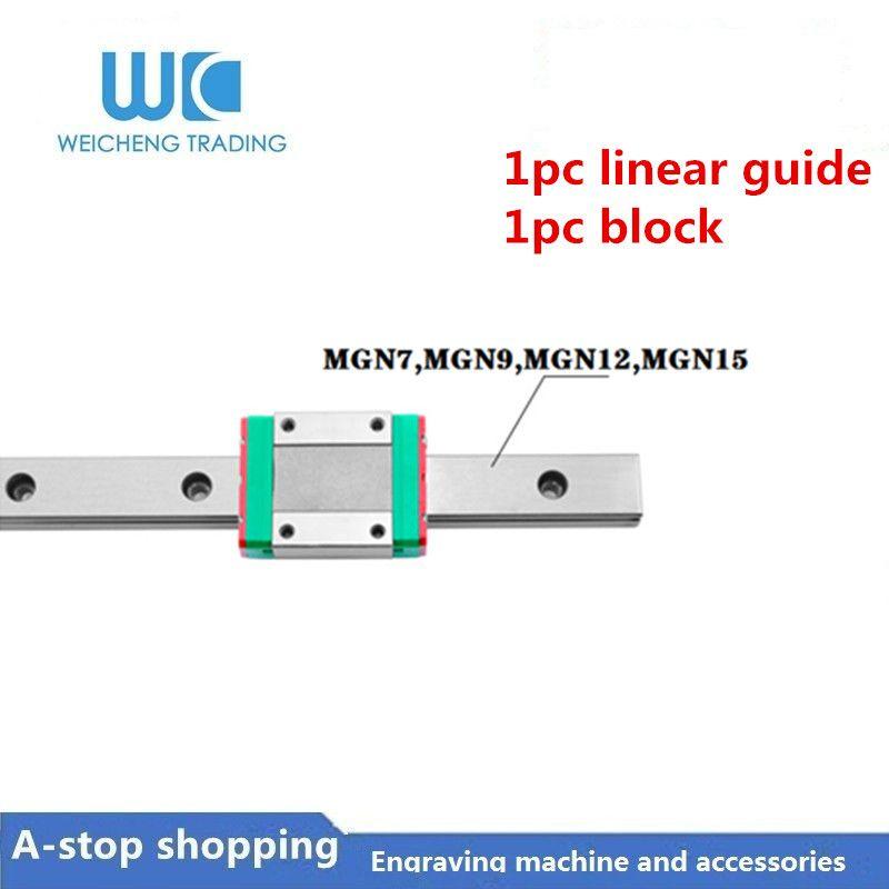 1PC MGN7 MGN12 MGN15 MGN9-100/150/200/250/300/350/400/450/500/550//glissière de rail linéaire miniature + 1PC bloc de chariot imprimante 3d CNC