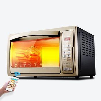 DMWD 30L Télécommande Smart Électrique Micro-ondes Four Ménage Four Rôti De Poulet Oeuf Tarte Gâteau Cuisson Machine Pizza Maker