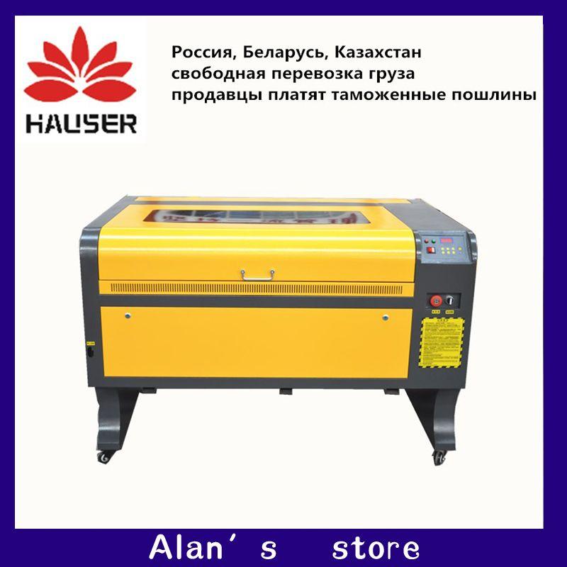 Laser 100w 6090 laser engraving machine co2 laser engraving machine 220v / 110v laser cutter machine diy CNC engraving machine
