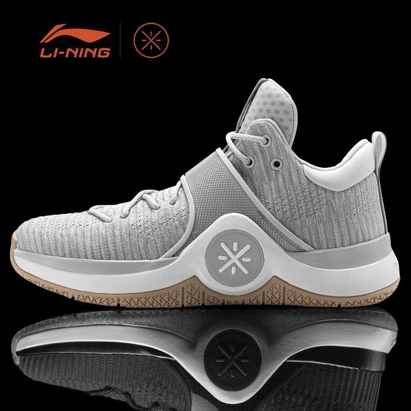 Li-Ning Men WOW 6 'Satori' Basketball Shoes Cushion Sneakers Li-Ning Cloud Support LiNing Sports Shoes ABAM089 XYL135