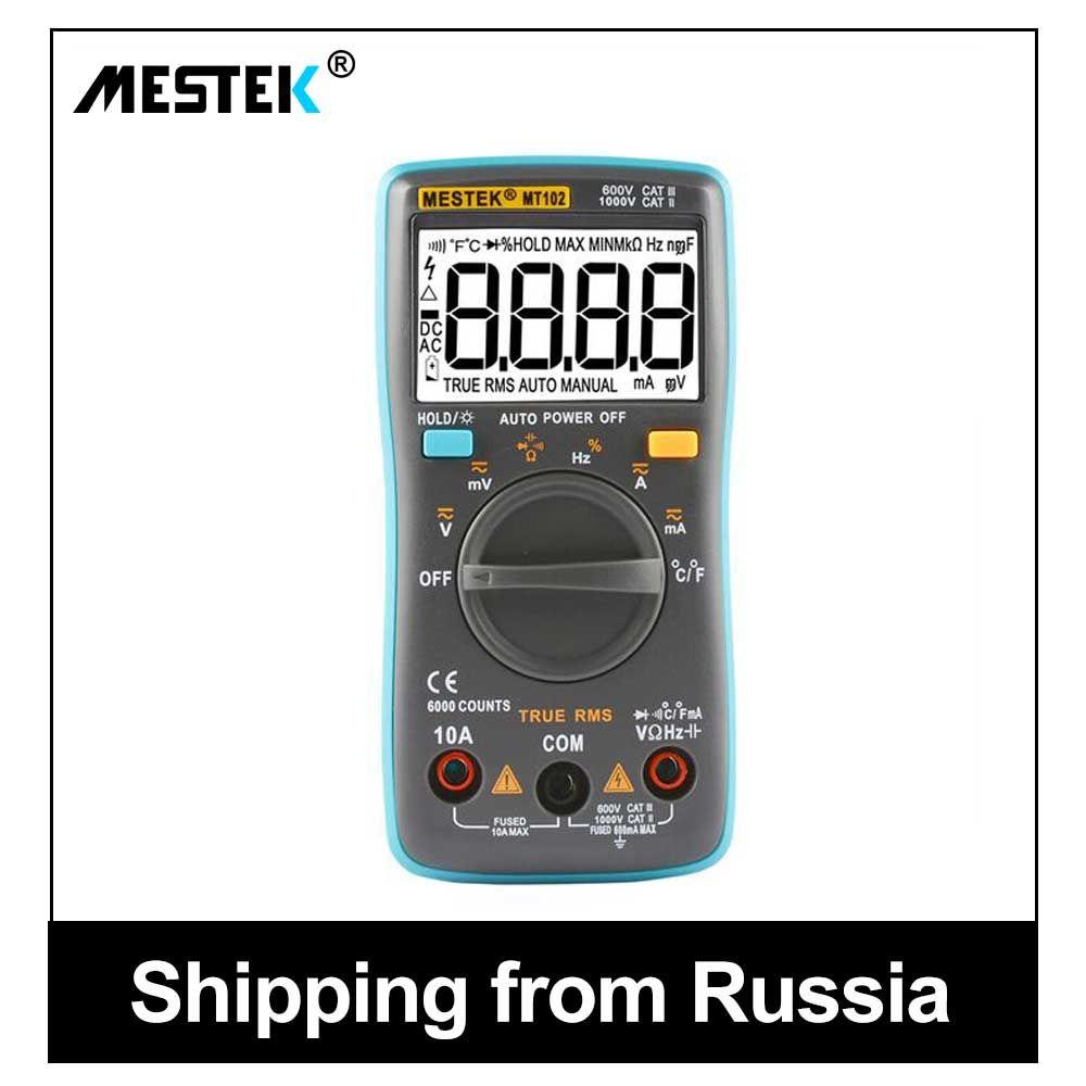 digital multimeter professional probe tester 6000 counts digital meter multimeters multi meter multitester better than rm102