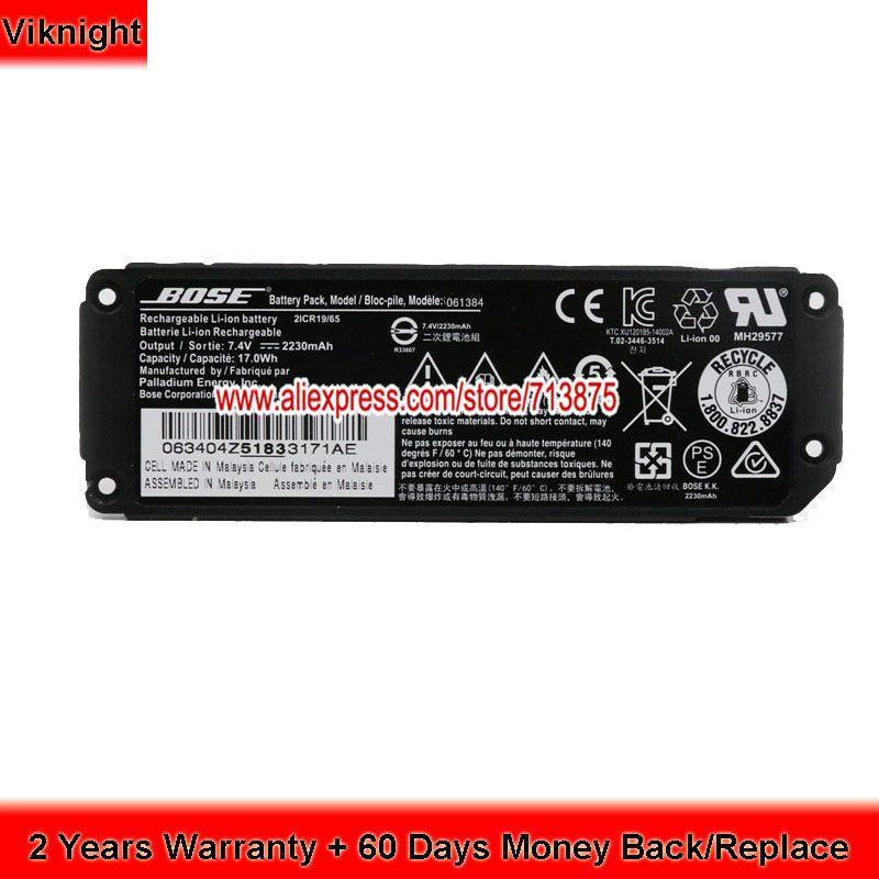 Original Akku Für BOSE 061385 061384 Bluetooth drahtlose lautsprecher