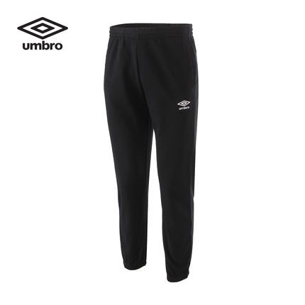 Umbro Men's Sweat Pants 100% Cotton Breathable Sports Pants Exercise Trousers Ucc63763