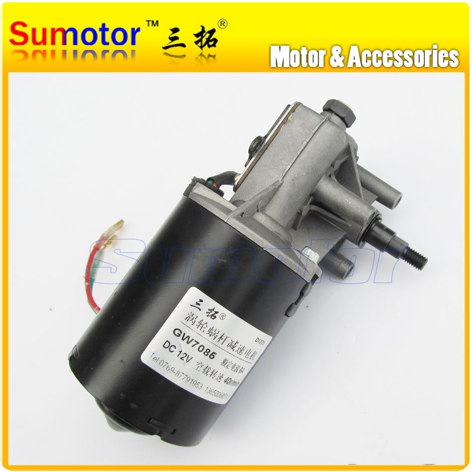 GW7085 40rpm DC 12V 600N*cm Low speed High Torque Worm Gear Reducer Electric Motor for Windshield wiper Rolling shutter door