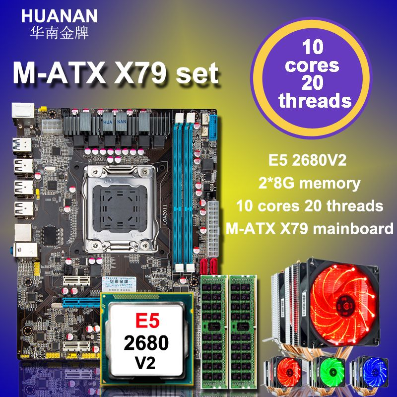 Hot HUANAN ZHI Micro-ATX X79 motherboard Intel xeon E5 2680 V2 SR1A6 with 6 heatpipes cooler RAM 16G(2*8G) DDR3 1600MHz REG ECC