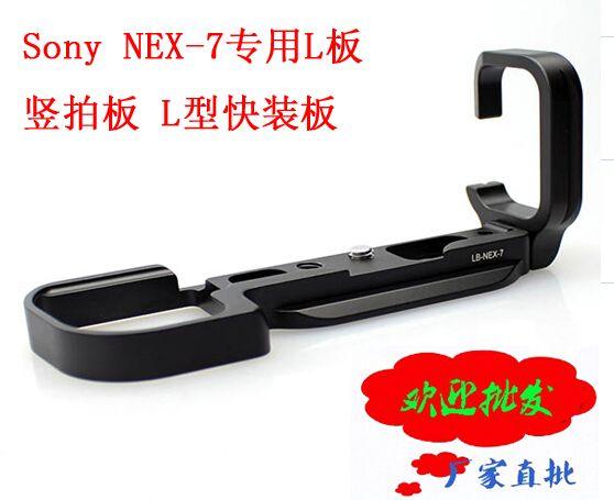 LB-NEX7 Quick Release L Platte/Halterung Halter hand Grip für Sony NEX-7 NEX7 RRS SUNWAYFOTO Markins Kompatibel