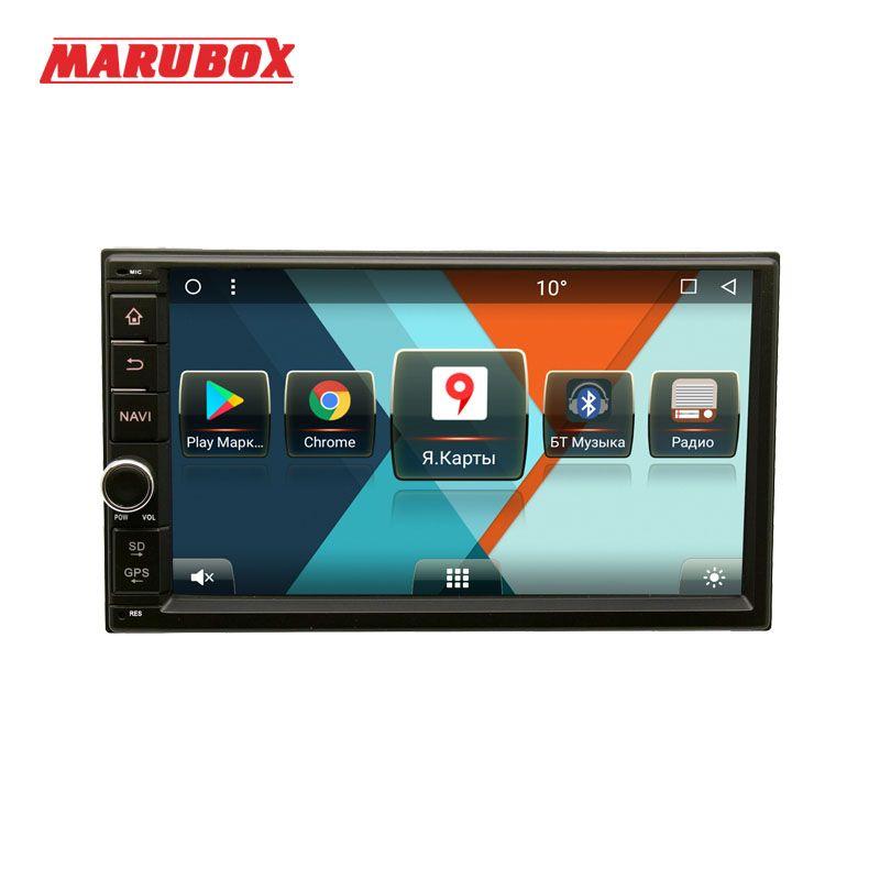 MARUBOX 706MT8 Universal Double 2 Din multimedia player Octa Core Android 7.1 2GB RAM, 32GB,GPS,Radio,Bluetooth,NO DVD