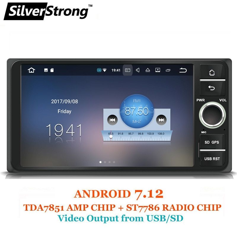 SilverStrong Two Din Android7.12 Universal Car Radio e120 For Toyota Corolla 7inch Video for hilux Rav4 prado 4tuner