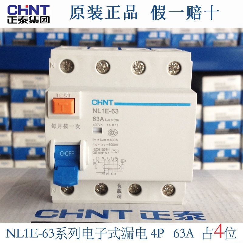 CHINT NL1E-63 3P+N 4P 63A 40A 25A 30MA RCCB 50HZ/60HZ Residual current protection