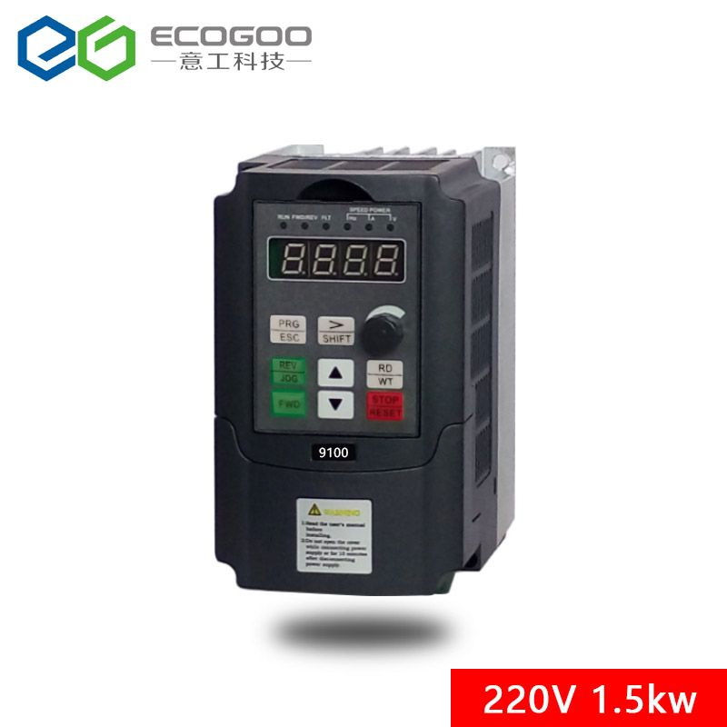 Single Phase Variable Inverter 1.5KW/2.2KW 3HP 220V Frequency Drive Inverter VFD PWM Control For Motor Speed Control