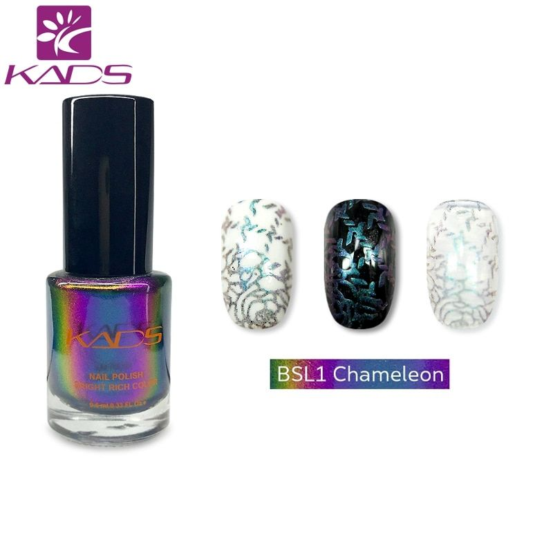 KADS New 9.5ml Two in one Nail Polish & Stamp Polish Chameleon Design Quick Dry Easy Transfer Image for Manicure Art