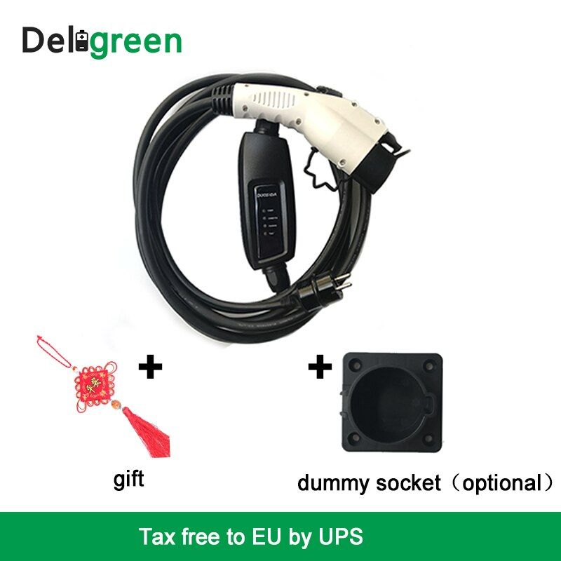 Tax Free to EU Duosida J1772 type 1 Electric EVSE Car charger 16A Plug with 5M Cable US and Schuko Connector with a dummy socket