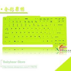 Silikon Kulit Penutup Pelindung Keyboard untuk Lenovo IBM ThinkPad X220 T420 T420i T420S T520 T520i W520