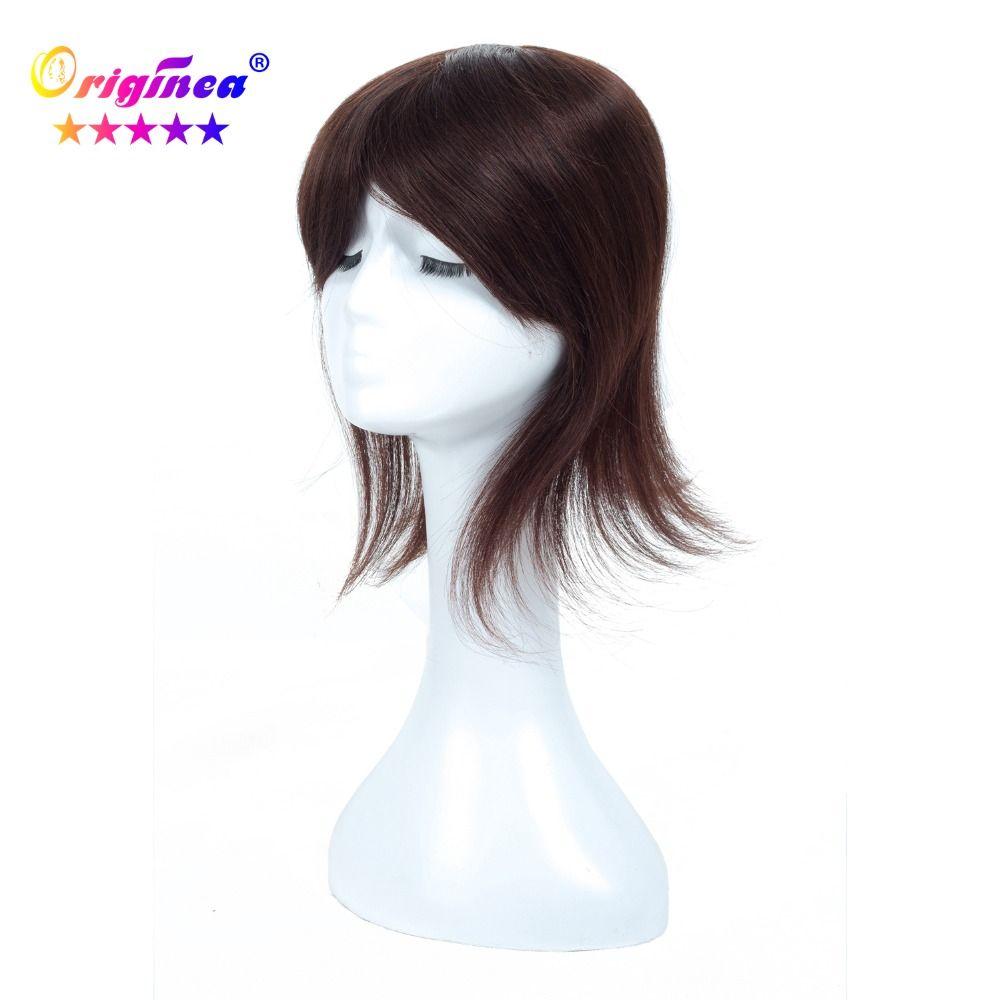 Originea Human Hair Toupee for Women Net Base Size 13*17 cm Hair Length 12 inch 30 cm Toupee Replacement System Chestnut Color