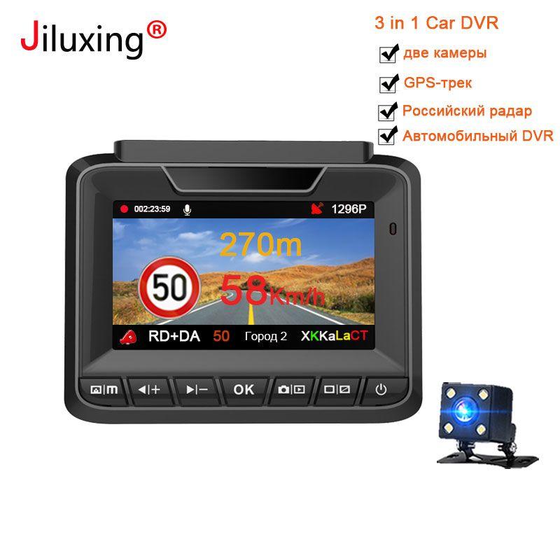 Newest 3in1 Radar Detector Car DVR with GPS 1296P/1080P Dual Lens Car cameras ADAS Russia Voice Video Recorder Dashcam Auto LDW
