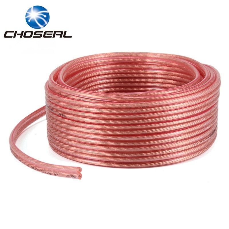 Choseal QS6250 Loud Speaker Cable Pure Oxygen-Free Copper 2*50 2*100 2*150 2*200 Wires/Core DIY Audio Cable For Amplifier