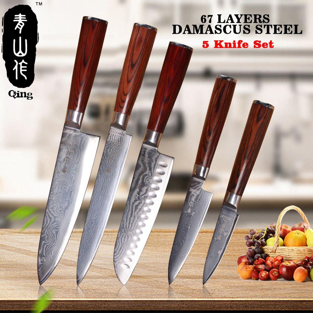 QING 5-Pieces Damascus Knife Set 8